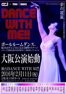 20160211公演パンフ